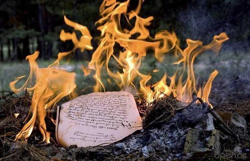 Второй том «Мертвых душ» в огне