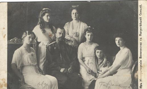 Семья Николая 2