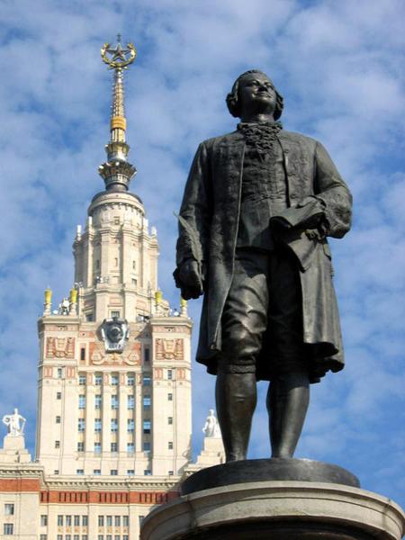 памятник ломоносову в москве