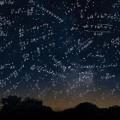 matematika-i-kosmos